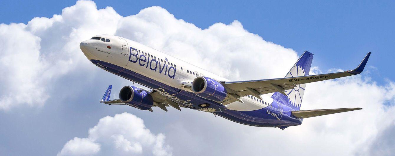 Предложения от авиакомпании Белавиа!