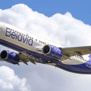 Belavia планирует внедрить систему брендовых тарифов