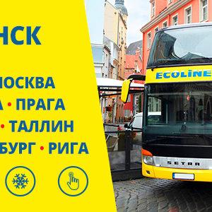 Ежедневные автобусные рейсы из Минска и городов Беларуси